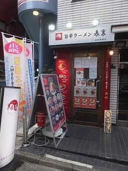 takadanobaba-hyouri7.jpg