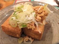 takadanobaba-ikkenmesakaba30.jpg