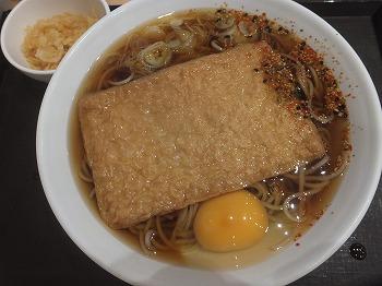takadanobaba-iwamoto-q5.jpg
