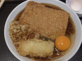 takadanobaba-iwamoto-q7.jpg