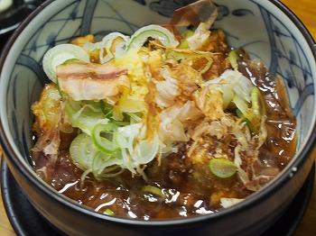 takadanobaba-mitsubo45.jpg