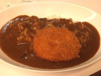 takadanobaba-onion5.jpg