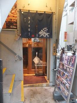 takadanobaba-toratohato1.jpg
