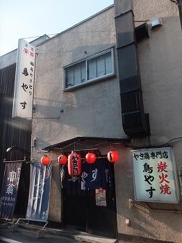 takadanobaba-toriyasu23.jpg