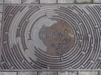 takaoka101.jpg