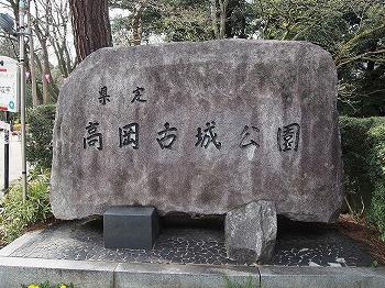 takaoka106.jpg