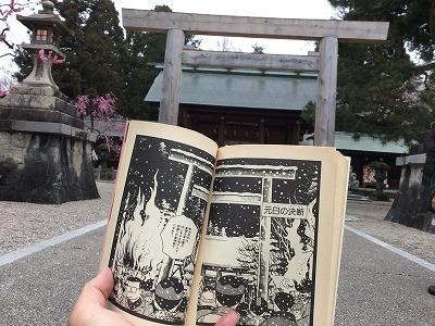 takaoka123.jpg
