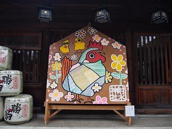 takaoka127.jpg