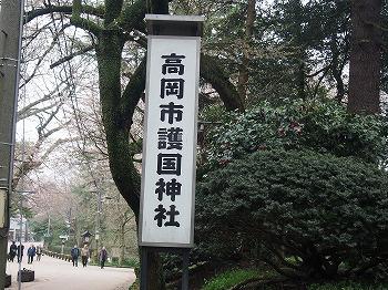 takaoka144.jpg