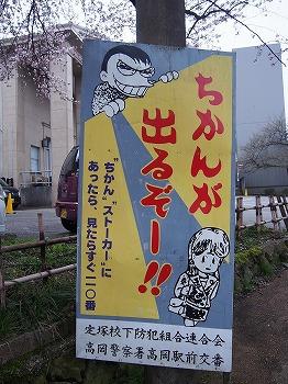 takaoka157.jpg