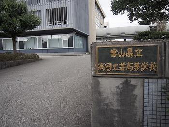 takaoka169.jpg