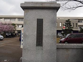 takaoka170.jpg