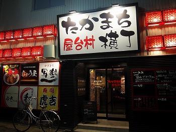 takaoka18.jpg