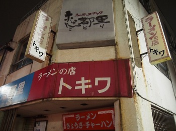 takaoka19.jpg