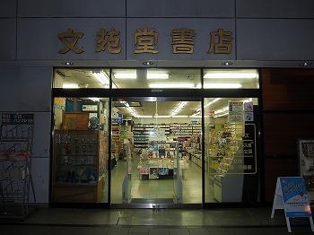 takaoka201.jpg