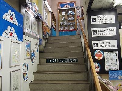 takaoka206.jpg