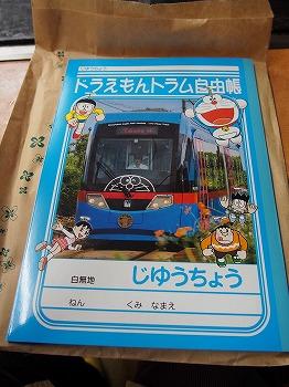 takaoka212.jpg
