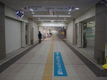 takaoka215.jpg