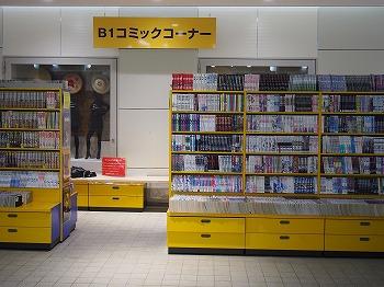 takaoka217.jpg