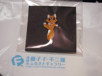 takaoka223.jpg
