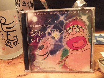 takaoka225.jpg