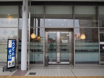 takaoka226.jpg