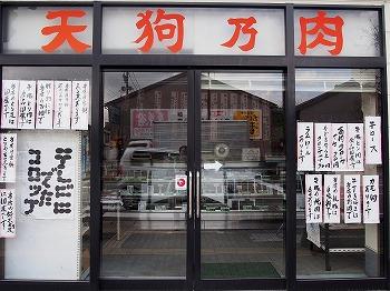takaoka231.jpg