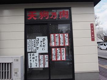takaoka232.jpg