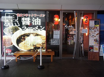 takaoka237.jpg