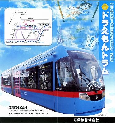 takaoka245.jpg