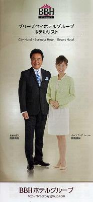 takaoka248.jpg