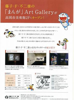 takaoka253.jpg