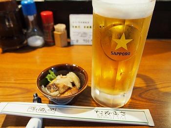 takaoka43.jpg