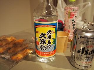 takaoka63.jpg