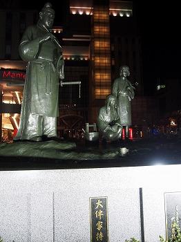 takaoka67.jpg