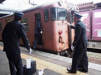 takaoka89.jpg