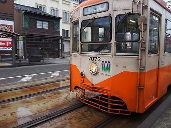 takaoka93.jpg