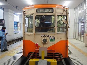 takaoka94.jpg