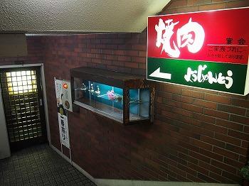 takaoka98.jpg