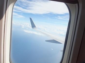 taoyuan-airport24.jpg