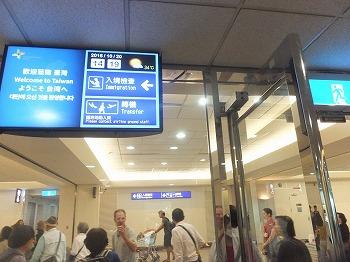 taoyuan-airport30.jpg