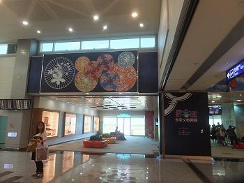 taoyuan-airport37.jpg