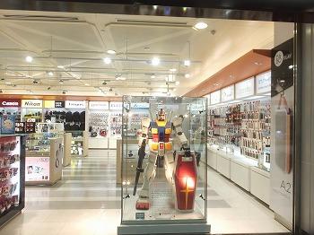 taoyuan-airport38.jpg