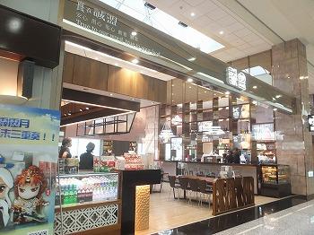 taoyuan-airport40.jpg
