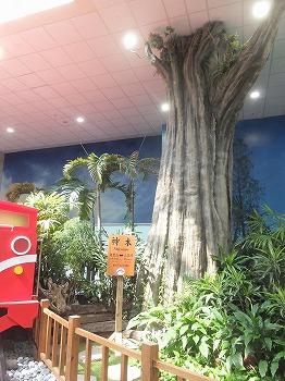 taoyuan-airport47.jpg