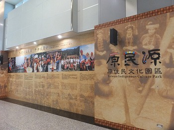 taoyuan-airport50.jpg