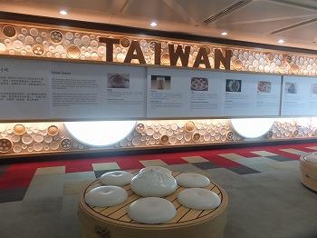 taoyuan-airport53.jpg