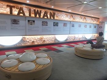 taoyuan-airport54.jpg