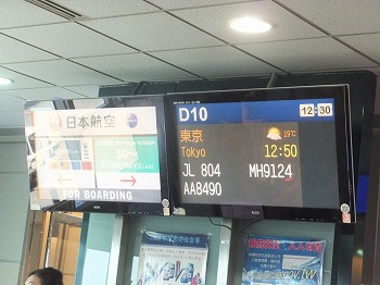 taoyuan-airport55-.jpg