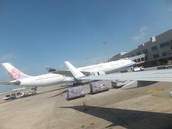 taoyuan-airport55.jpg